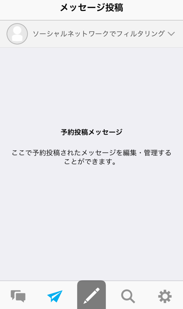 f:id:uxirisu:20170507063523p:plain