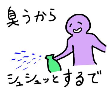 f:id:uxirisu:20170603134310p:plain