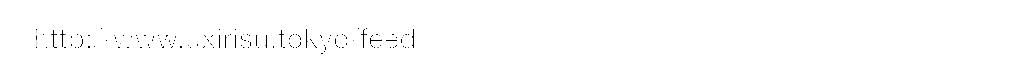 f:id:uxirisu:20170616024550p:plain