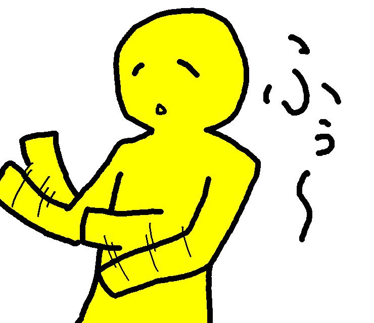 f:id:uxirisu:20170702183451p:plain