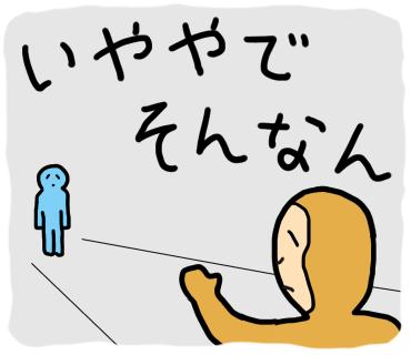 f:id:uxirisu:20170720101352p:plain
