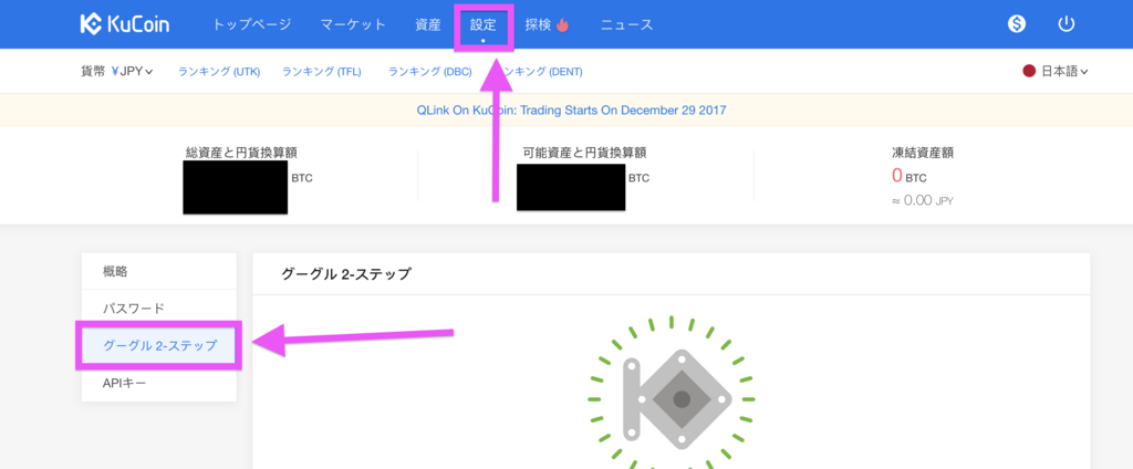 f:id:uxirisu:20180102234459p:plain