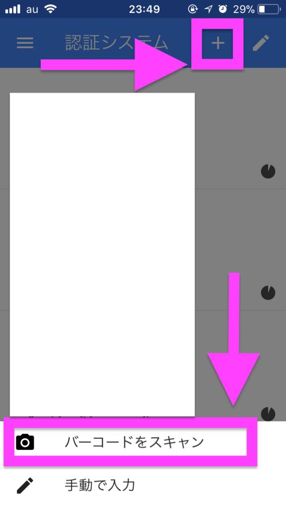 f:id:uxirisu:20180102235126p:plain
