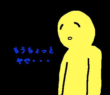f:id:uxirisu:20180403235012p:plain
