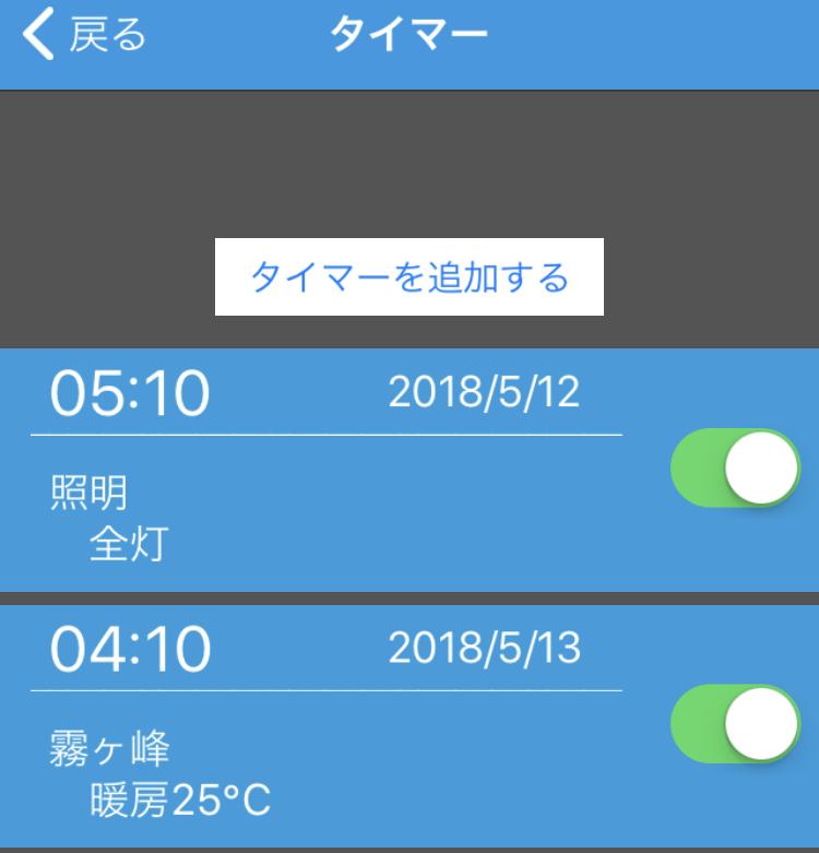 f:id:uxirisu:20180511034224p:plain