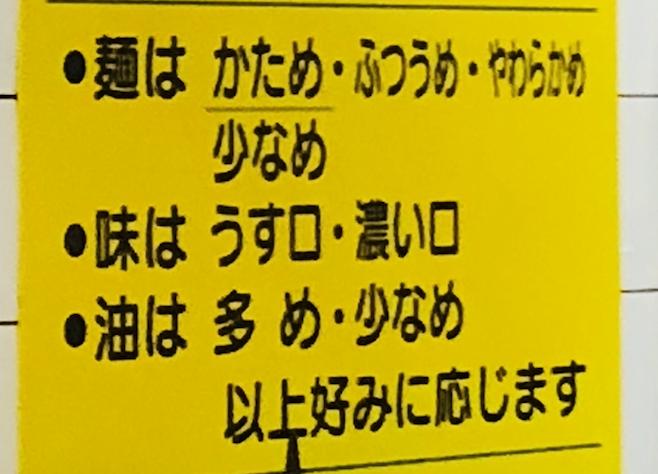 f:id:uxirisu:20180901012854p:plain
