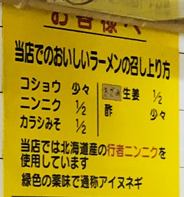 f:id:uxirisu:20180901013052p:plain