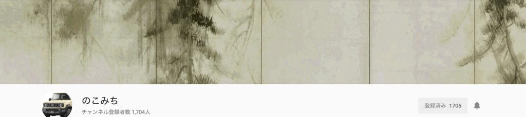 f:id:uxirisu:20181201054855p:plain