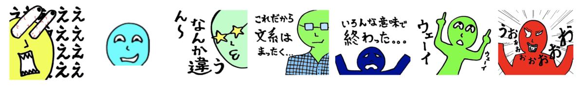 f:id:uxirisu:20190505034639p:plain